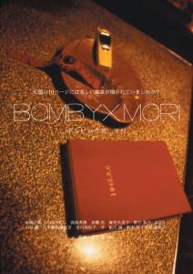 bombyxmori02