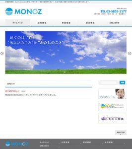 monoz